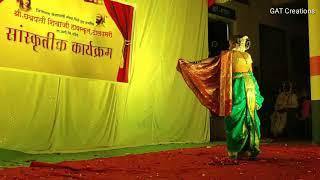 Maay Marathi Galyat Ghali dance by school girl