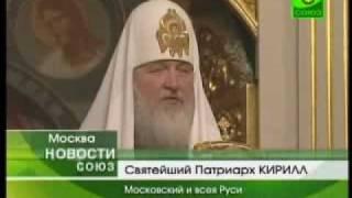 Заиконоспасский монастырь в Москве(Заиконоспасский монастырь в Москве был основан в 1600 году при первом Патриархе Московском - святителе Иове...., 2010-02-27T21:29:57.000Z)