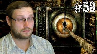 The Elder Scrolls V: Skyrim ► ЧИСТОВЫПОЛНЕННАЯ ГРЯЗНАЯ РАБОТА ► #58