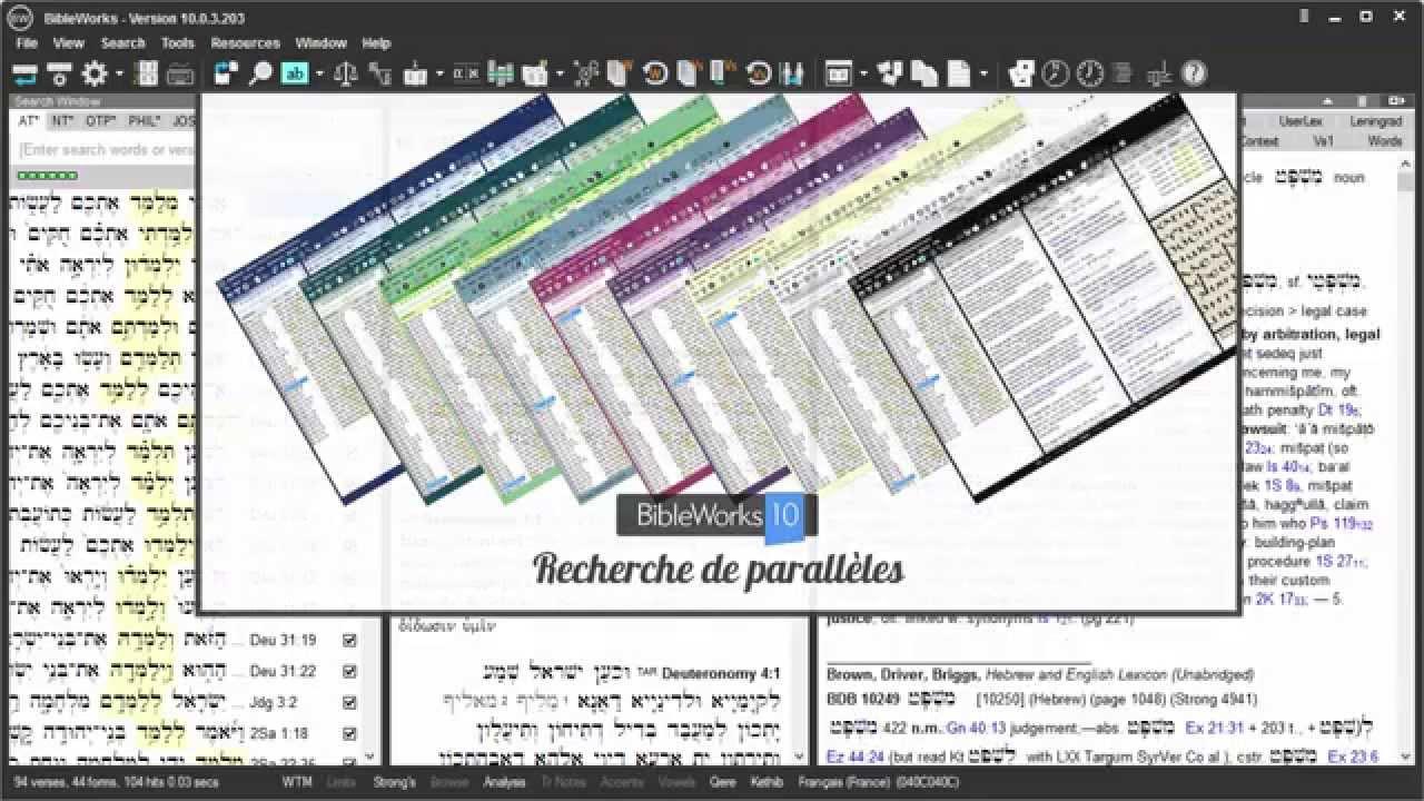 Bibleworks - Bible & Co