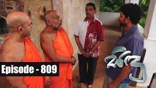 Sidu | Episode 809 12th September 2019 Thumbnail