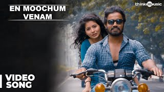 Download En Moochum Venam Official Full  Song - Burma MP3 song and Music Video
