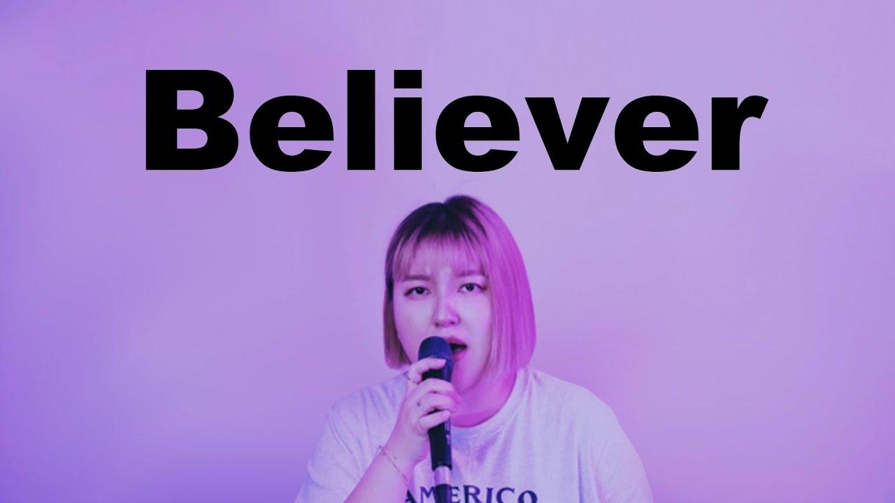 Imagine Dragons - Believer cover : pinkranma 핑크란마