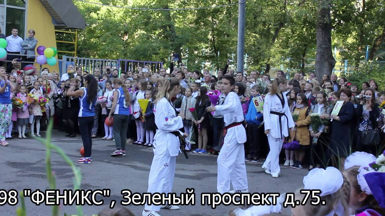 "Taekwondo Demonstration ""Centr-Vostok"""