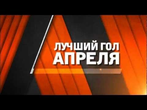 Лучшие голы Шахтер 2012 году
