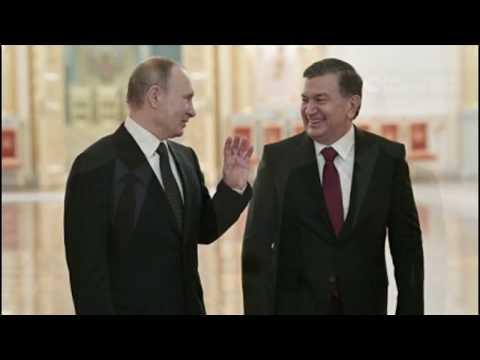 Узбекистан решил присоединиться к ЕАЭС