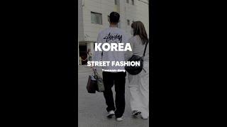 핫한 스타일 아이템 스트릿 패션 영상 매거진 KOREA…
