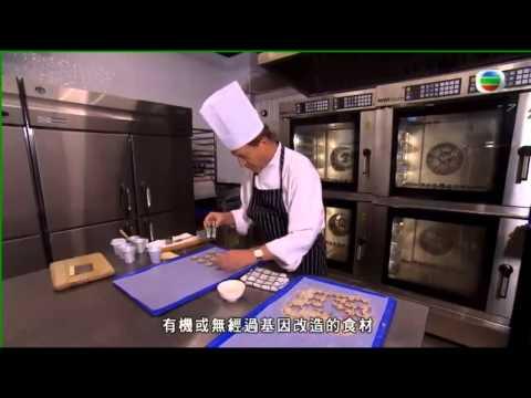 TVB Pearl - Dolce Vita 港生活.港享受   法國正宗麵包甜點20150226