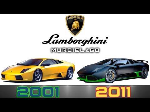 Lamborghini MURCIELAGO - EVOLUTION 2001 To Now