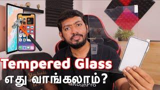 Best Tempered Glass for iPhone and iPad | QUALITY மற்றும் BUDGET இல் சிறந்தது