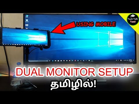 how to convert secondary monitor using mobile on computer in tamil