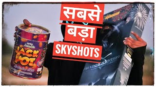 Diwali Products: 9 Different Types Of SKYSHOTS ! Diwali Stash ! Diwali Firecracker! Skyshots Testing