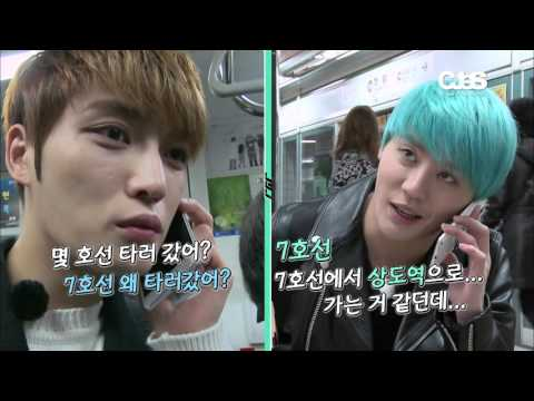 [Full Nonsub] JYJ  Fruitful Trip
