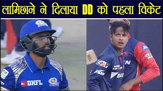 IPL 2018 : Sandeep Lamichchane dismisses Surya Kumar Yadav for 12 runs | वनइंडिया हिंदी
