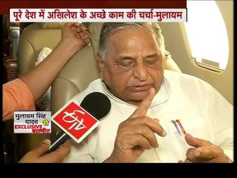 #MSYonETV-Mulayam's Exclusive Interview With Brajesh Misra part-2