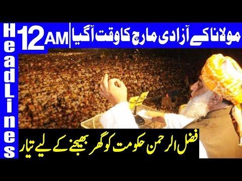 Fazalur Rahman is