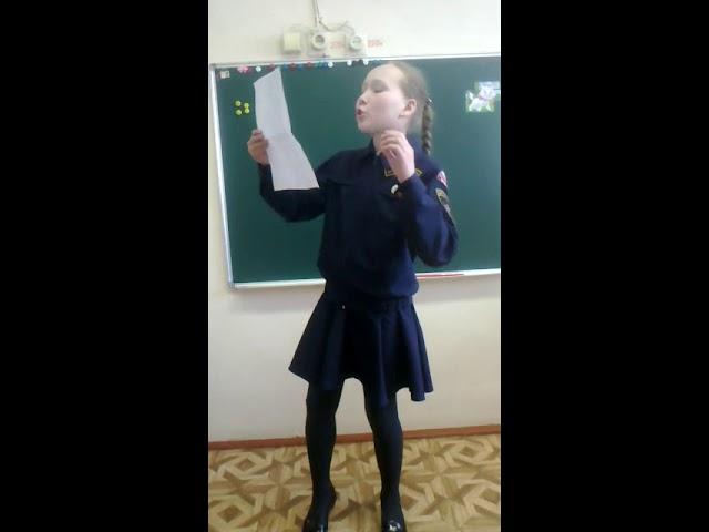 Изображение предпросмотра прочтения – УльянаЧупина читает произведение «Рождение Ямала» Л.В.Лапцуя