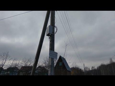 Установка видеонаблюдения, подключение интернета в СНТ Ступинского района