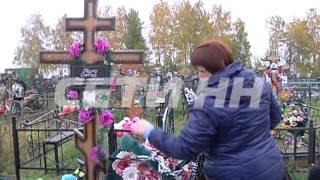 Спрятавшегося от ответственности водителя смогли найти по останкам жертвы