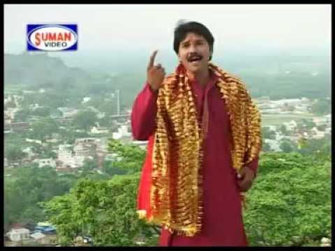 Teen Dhwaja Teeno Lok Se | Hindi Devotional Song | Rudrakant Thakur | Suman Audio
