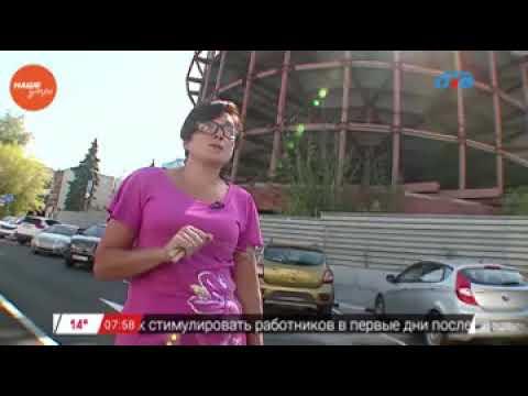 Наше УТРО на ОТВ – мистические истории – долгострой на Васенко