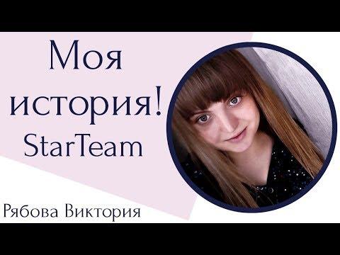 #заработок в #интернете. Моя история в сетевом #приглашаю в команду.