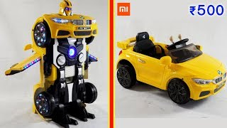 05 SMART TOYS GADGETS INVENTION ▶Transformers Cars Rs.99 to 500 Rupees You Must Have 🔥
