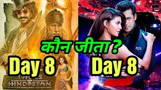 Thugs Of Hindostan 8th Day Vs Race 3 Box Office Collection | Who Wins Aamir Or Salman?