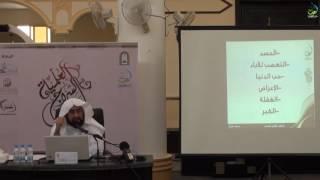 (المذاهب الفكرية)| د. فهد بن صالح العجلان |ضمن دورة السراج العلمية الأولى| المجلس الأول
