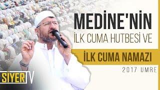 Medinenin İlk Cuma Hutbesi ve İlk Cuma Namazı | Muhammed Emin Yıldırım (2017 Umre Ziyareti)