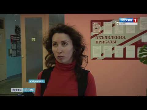 В Кудымкаре траур по 5 погибшим в ДТП