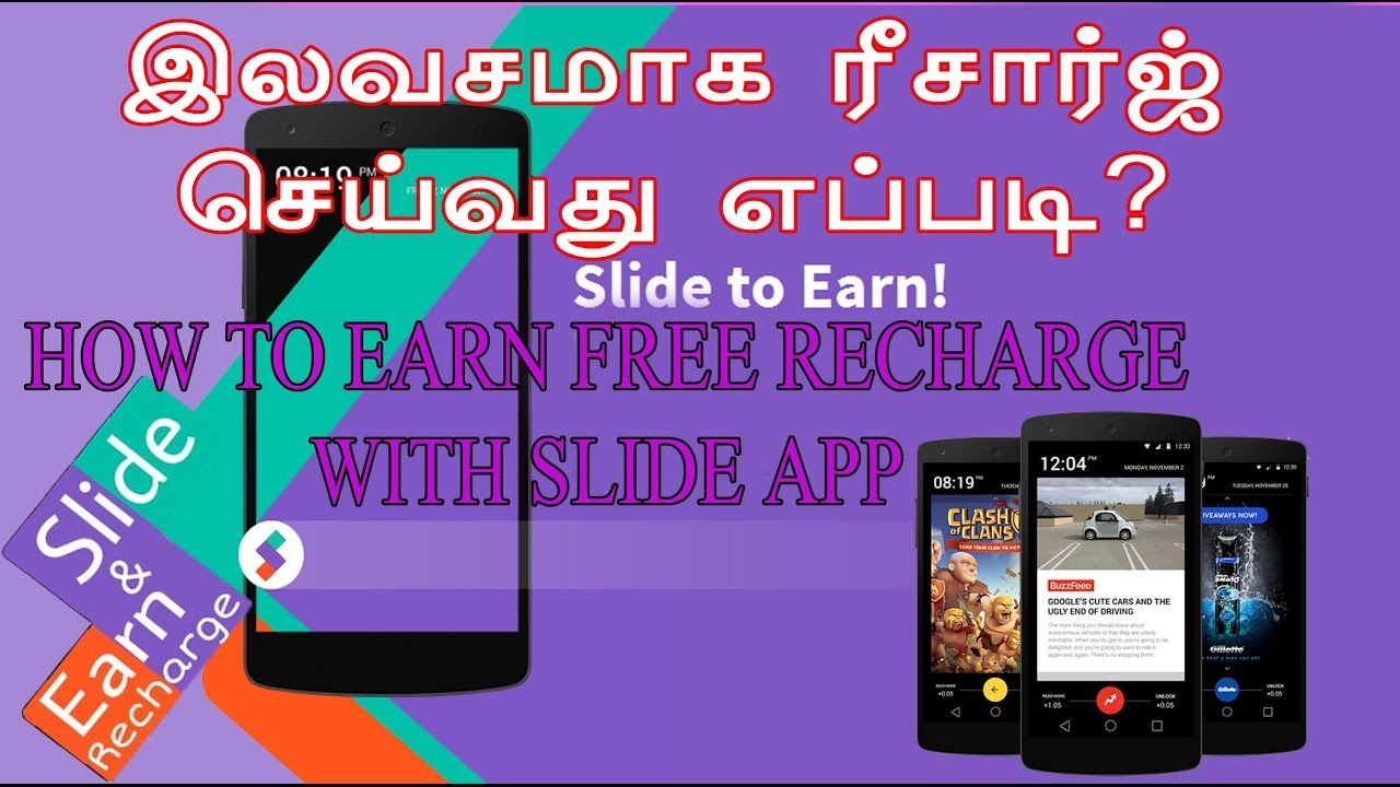 Earn Free Recharge with Slide app    Tamil Tech Login