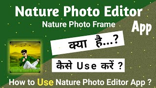 How to use Nature Photo Editor App | Nature Photo Editor App kaise use kare | #naturephotoeditor screenshot 1