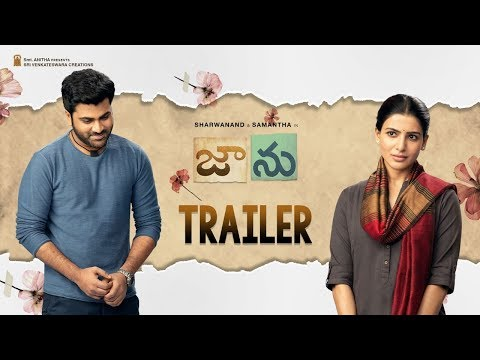 Jaanu Movie Trailer - Sharwanand, Samantha | Dil Raju