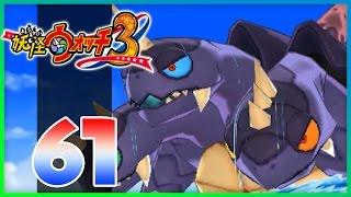 Yo-Kai Watch 3 Sushi / Tempura - Episode 61 | Giant Turtle! (YoKai Watch 3 Gameplay)