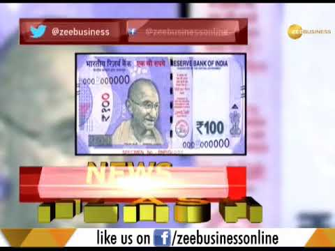 New lavender coloured Rs 100 currency note in Mahatma Gandhi series to be rolled out
