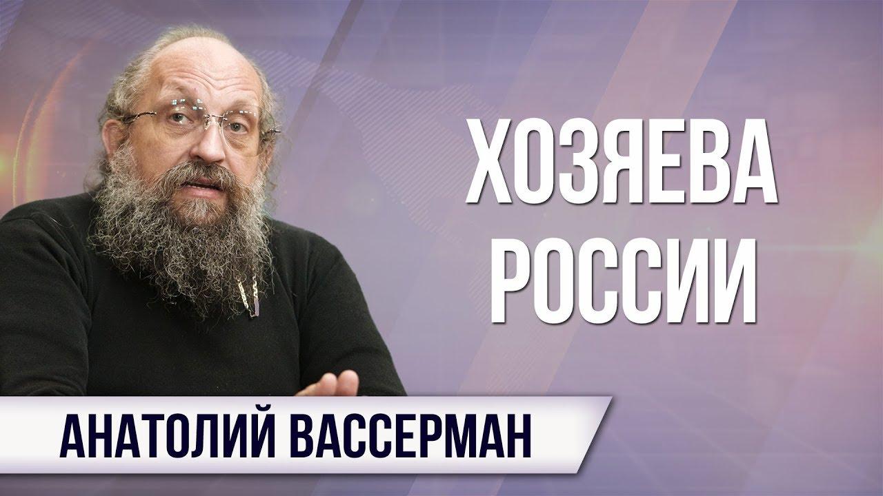 Анатолий Вассерман. Гайдаровский форум 2018: Почему либералы уверены в народном бессилии