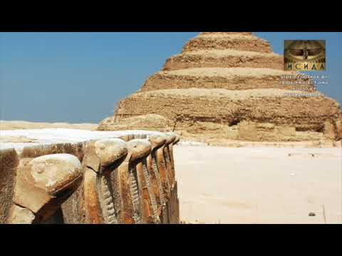Ancient Egypt - p 18 / When the Survivors of Atlantis Wake Up