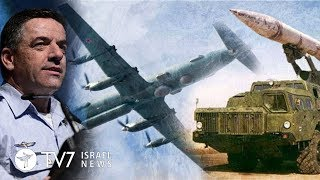 Israel sends military delegation to Moscow, after downing of Russian plane - 20.9.18 TV7 Israel News