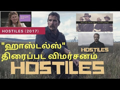 Hostiles (2017) movie review in Tamil