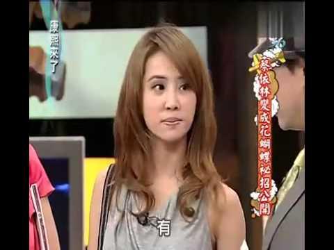 2009/04/21 蔡依林 Jolin Tsai《康熙來了 - 蔡依林變成花蝴蝶秘招公開》(完整版)
