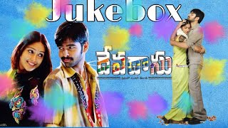 Devadasu [దేవదాసు] 2006 Movie Songs Jukebox // Rampothineni // Ileana // Chakri // YVS Choudary
