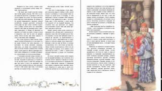 Сказка Аленький цветочек(Сказка Аленький цветочек Сказка Аленький цветочек - это литературное изложение Аксакова истории о Красави..., 2014-04-19T09:54:15.000Z)