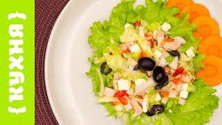ГРЕЧЕСКИЙ САЛАТ НА НОВЫЙ ГОД(Мой самый любимый салат, сочетающий в себе самые яркие вкусы. Это неклассический рецепт, но такой салат..., 2015-12-14T07:00:01.000Z)