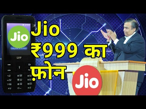 Reliance Jio's 4G VoLTE-enabled feature phone to be priced around Rs 1800