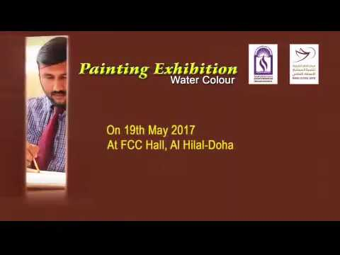 Kv noufal water color painting exhibition in Qatar