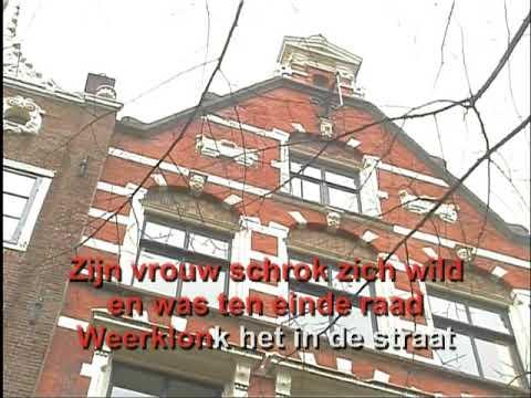 Peter Koelewijn -  Kom van dat dak af ( KARAOKE ) Lyrics