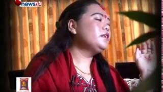 AAMA SHARMILA GURUNG -NEWS 24