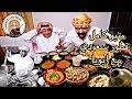 منيو كامل فطور سعودي اول تجربة للمقادم مع ابويا ||