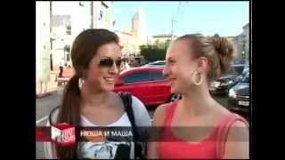 News Block на MTV: Сестры Маша и НЮША Шурочкины